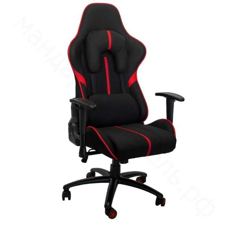 Кресло игровое Мандарин YH-7911