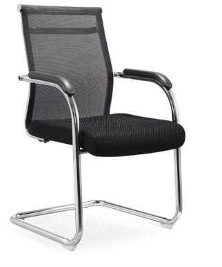 Купить офисный стул 851 в Красноярске