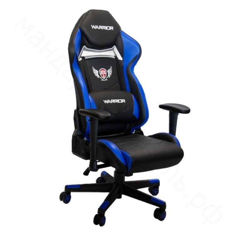 Кресло игровое Мандарин YH-7614