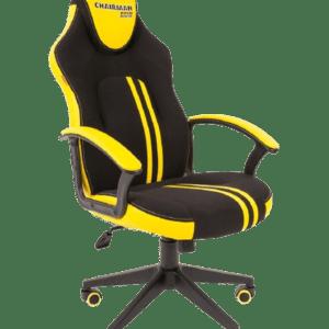 Купить кресло игровое для геймера CHAIRMAN GAME 26 в Красноярске