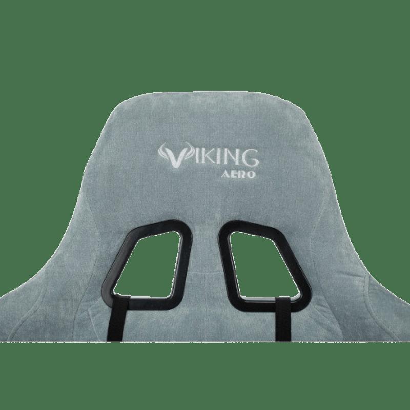 Купить игровое кресло для геймера VIKING KNIGHT Light-28 в Красноярске